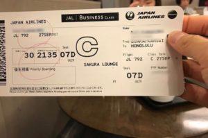 JAL,ビジネスクラス,ハワイ