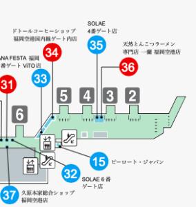 JGC修行,JGC回数修行,2019,伊丹空港,関西空港