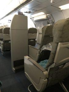 ベトナム,ダナン,関空直行便,ベトナム航空,座席