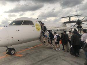 JGC修行,JGC回数修行,伊丹空港,関西空港,2019,主婦