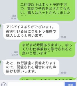 JALマイル,JALマイルを貯める方法,JALマイル貯める裏技,マイル講座