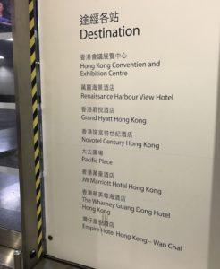 香港,香港島おすすめホテル,香港子連れ旅行,ルネッサンス香港ハーバービュー