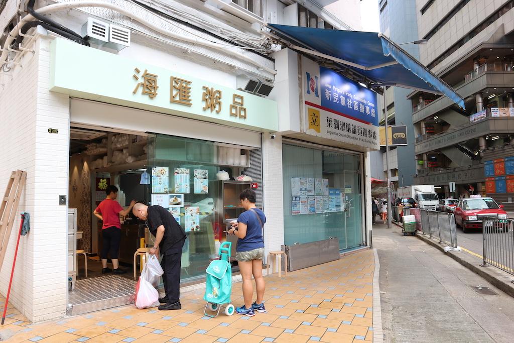 香港,香港女子旅,モンスターマンション,インスタ映え,フォトジェニック,香港島,トラム