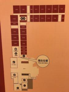東京ディズニーランド格安ホテル,東京ディズニーシー格安ホテル,東京ディズニーリゾート格安ホテル,三井ガーデンホテルプラナ東京ベイ,子連れディズニー旅行,赤ちゃん連れディズニー旅行