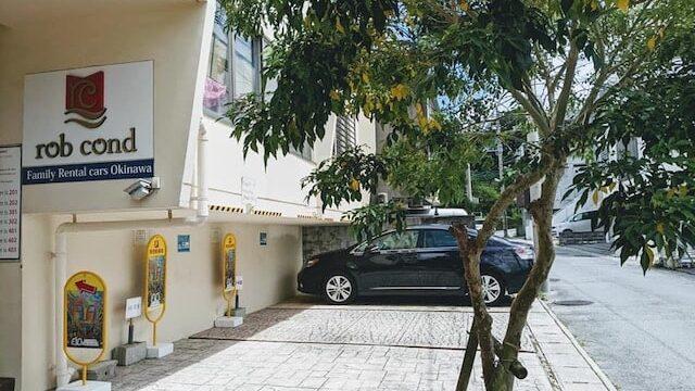 沖縄の霊視鑑定の蓮華STUDIO OKINAWAの外観