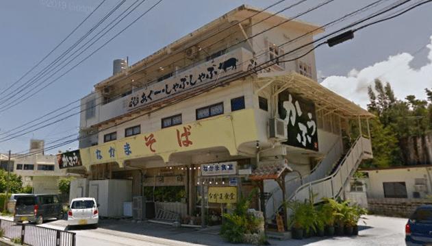 ハレクラニ沖縄,プレミアオーシャンビューフロントツイン,女子旅,ハレクラニ沖縄周辺居酒屋