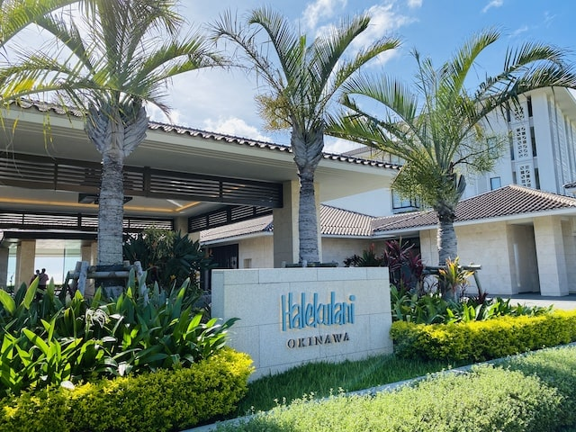 ハレクラニ沖縄,プレミアオーシャンビューフロントツイン,女子旅