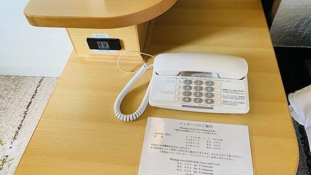 ザプリンス京都宝ヶ池オートグラフコレクションホテルの客室電話
